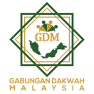 GABUNGAN DAKWAH MALAYSIA